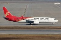 Photo: Shenzhen Airlines, Boeing 737-800, B-5381