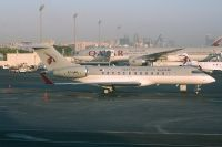 Photo: Qatar Amiri Flight, Bombardier BD-700 Global Express, A7-AAM