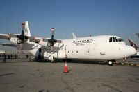 Photo: Maximus Air Cargo, Lockheed C-130 Hercules, A6-MAX