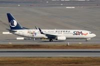 Photo: Shandong Airlines, Boeing 737-800, B-5351