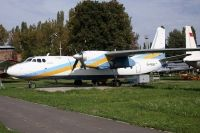 Photo: Untitled, Antonov An-24, UR-46569