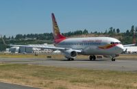 Photo: Hainan Airlines, Boeing 737-800, B-2545