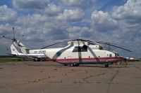 Photo: Russian Ministry of Emergencies, Mil Mi-26 Halo, RA-06285