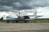 Photo: Volga Aviaexpress, Antonov An-24, RA-46230