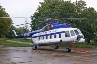 Photo: Moldova - Air Force, Mil Mi-8, ER-MGY