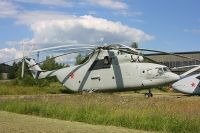 Photo: Russian Air Force, Mil Mi-26 Halo