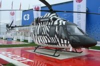 Photo: Untitled, Kazan Helicopters ANSAT, 905