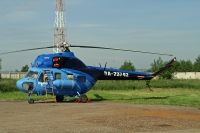 Photo: Perm Airlines, Mil Mi-12, RA-23742