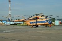 Photo: Perm Airlines, Mil Mi-8, RA-24714