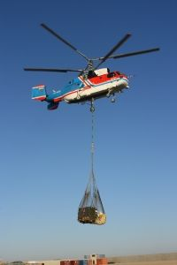 Photo: Skylink, Kamov Ka-32, YA-KAG
