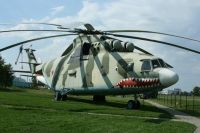 Photo: Belarus - Air Force, Mil Mi-26 Halo, Red 07