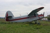Photo: Moldaeroservice, Antonov An-2, ER-07351