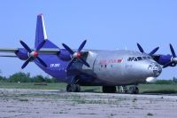 Photo: Ruby Star Airlines, Antonov An-12, EW-338TI