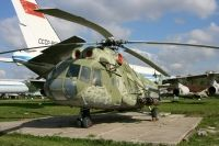 Photo: Ukrainian Air Force, Mil Mi-8