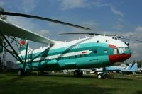 Photo: Aeroflot, Mil Mi-12, CCCP-21142
