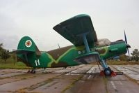 Photo: Moldova - Air Force, Antonov An-2, 11