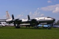 Photo: Russian Air Force, Tupolev Tu-95