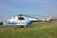 Photo: Irkustk Avia, Mil Mi-8, RA-25962
