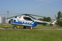 Photo: Irkustk Avia, Mil Mi-8, RA-25975