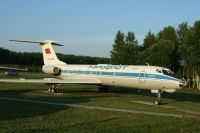 Photo: Aeroflot, Tupolev Tu-134, CCCP-65036