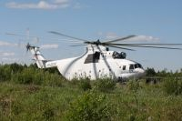 Photo: Untitled, Mil Mi-26 Halo, RA-06030