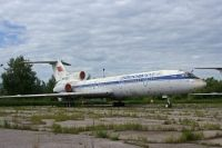 Photo: Aeroflot, Tupolev Tu-154, CCCP-85010