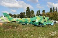 Photo: Ukrainian Air Force, Mil Mi-24 Hind, 70