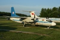 Photo: Gomelavia, Antonov An-24, EW-47291