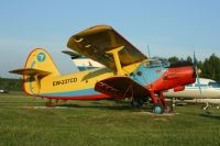 Photo: Grodna, Antonov An-2, EW-237CD