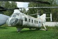 Photo: Untitled, Boeing-Vertol V-44, N74058