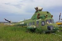 Photo: Untitled, Mil Mi-2, RA-00586