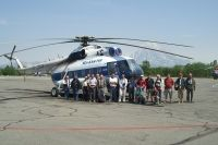 Photo: Air Kazan, Mil Mi-8, RA-22546