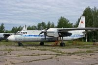 Photo: Aeroflot, Antonov An-24, CCCP-46745