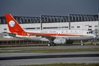 Photo: Sichuan Airlines, Airbus A319, D-AVYI