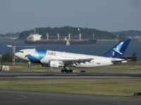 Photo: SATA International, Airbus A310