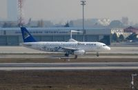 Photo: Air Astana, Airbus A320, P4-PAS