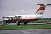 Photo: PSA - Pacific Southwest Airlines, British Aerospace BAe 146-200, N355PS