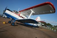 Photo: AN-2 Club, Antonov An-2, HA-MKF
