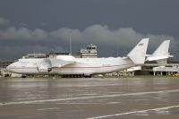 Photo: Antonov Design Bureau, Antonov An-225 Mriya, UR-82060
