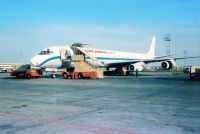 Photo: Air India Cargo, Douglas DC-8-63, N921R